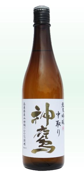 神鷹 長期熟成酒 1984年醸造 (大古酒)