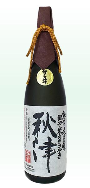 純米大吟醸 龍力 米のささやき「秋津」