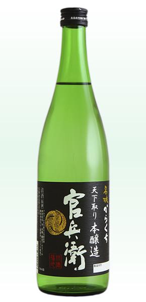 Tokusen Karakuchi Danbee