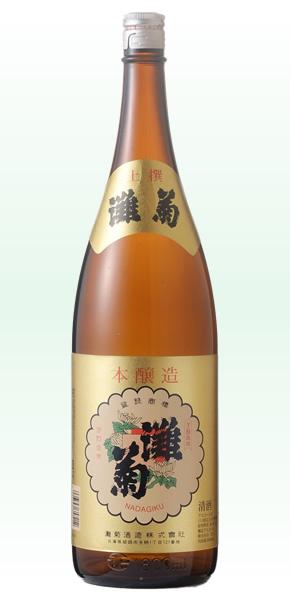上撰 本醸造 灘菊