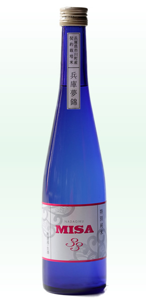 Sweet純米「33 」(生酒)