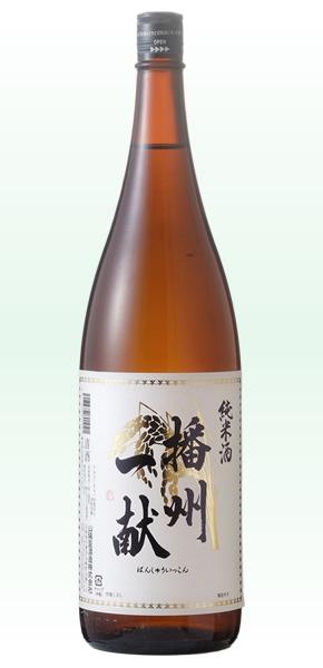 純米酒 Banshuikkon